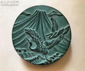 日本精制印缸,铸铁:直径7.5公分x7.5公分;厚2公分;