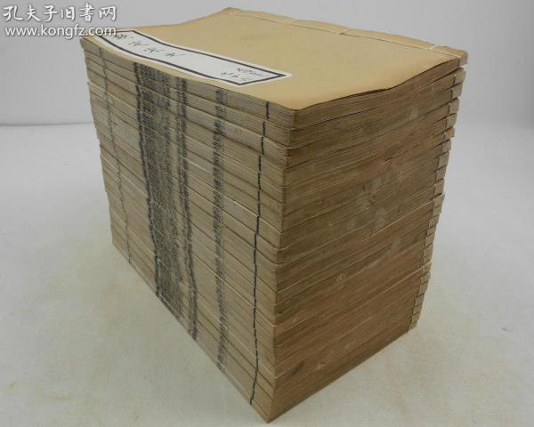 清光绪十年上海同文书局用石影印乾隆殿版 四年校刊本《钦定宋史》原装二十四厚册  洁白如雪,薄若蝉翼 每本都有二 公分之一点五 公分厚度,书品极为精美,可遇不可求的佳. 惜不全