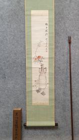 27351  (转店铺) 带原木盒的 好轴头纸本名家(天门道人)手绘《端午清供》