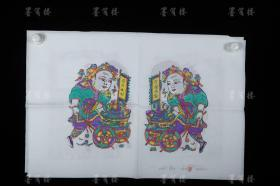 """Four sets of Zhang Jizhong, the fifth-generation heir to the old-fashioned workshop in Wantong Old Shop of Zhuxian Town, refined four sets of woodblock color-coded new-year pictures """"Sunjin Doujin"""", """"Guanzi Guanyin"""", """"Cooker King"""", and """"Fu Lushou"""" Loyal) HXTX307772"""