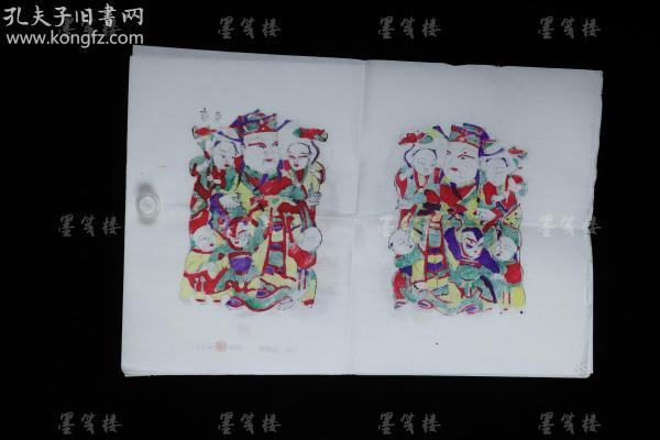"""The fifth generation of the old-fashioned workshop in Wanxian Old Store of Zhuxian Town Zhang Jizhong Refined woodblock color-printed New Year painting """"Three-year Godson"""" and """"Five-child Dengke"""" (set of four seals: Jizhong) HXTX307774"""