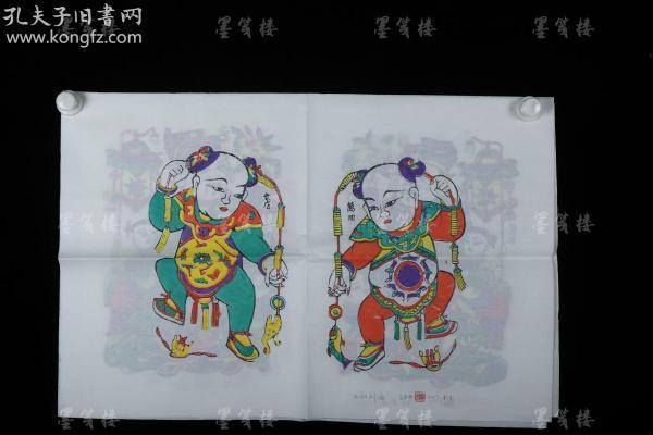 """Zhu Jizhen Wantong Laodian's old-fashioned workshop, the fifth-generation heir Zhang Jizhong, refined a set of four woodblock print color new year pictures """"Liu Haixi Jin Chan"""", """"Nine Lotus Lanterns"""", """"Juan Guan Jin Jue"""" and """"Fu Lu Shou"""" (等Seal: Jizhong) HXTX307776"""
