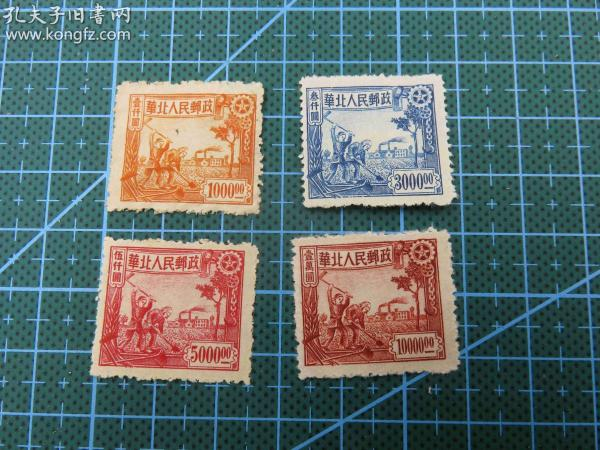 A set of 4 stamps produced by North China People's Post in 1949