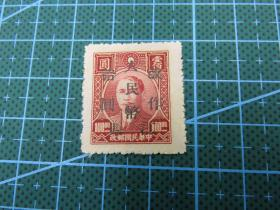 "On August 5, 1949, Sun Yat-sen stamp of Jiangxi Post Administration Bureau Nanchang was stamped with ""Jiangxi converted into RMB round"" stamp"