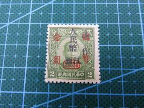 "On August 5, 1949, Sun Yat-sen stamp from Jiangxi Post Bureau Nanchang was stamped with ""Jiangxi converted into RMB"" stamp"