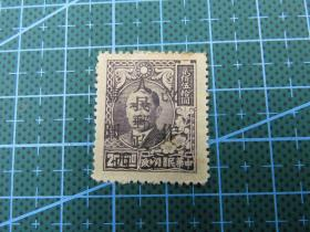 "On June 20, 1949, Sun Yat-sen stamp of Jiangxi Post Administration Bureau Nanchang was stamped with ""Jiangxi People's Post changed to one round"" stamp (stamp)"