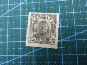 "On April 1, 1949, a stamp from the North China General Administration of Posts and Telecommunications of the Republic of China Sun Yat-sen was stamped with one ""North China People's Post Temporary One Round"" stamp"