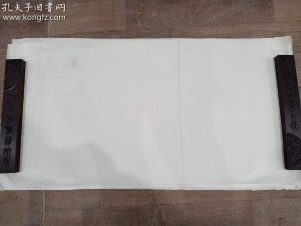 A set of 5 old rice paper D122517