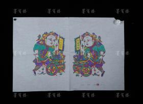 "Four sets of Zhang Jizhong, the fifth generation heir to the old-fashioned workshop in Wantong Laodian, Zhuxian Town, made a set of four woodblock color-coded New Year pictures ""Guanzi Guanyin"", ""Fu Lushou"", ""Cooker King"", and ""Jinjin Doujin"" (Seal: Ji Loyal) HXTX307769"