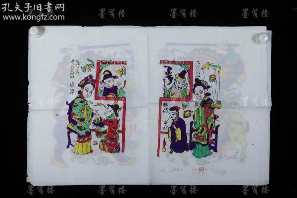 "The fifth generation of the old-fashioned workshop in Zhuxian Town Wantong Old Shop Zhang Jizhong Refined woodblock color-printed New Year pictures ""San Niang Jiao Zi"", ""Gate of God"" and ""Five Sons Deng Ke"" etc. (Seal: Ji Zhong) HXTX307771"