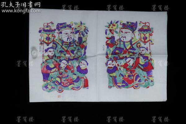 """Four sets of Zhang Jizhong, the fifth generation heir to the old-fashioned workshop in Zhutong Town Wantong old shop, refined the woodblock chroma new year pictures """"Nine Lotus Lanterns"""", """"Liu Hai"""", """"Juan Guan Jin Jue"""", and """"Fu Lu Shou"""" (seal: Ji Zhong ) HXTX307773"""