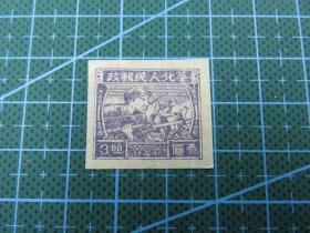 "North China People's Post, 1949 ""An Army Moves Forward and Produces an Inch""-Three-round Denomination Stamp-(No Tooth)-There is a spacer in the middle"