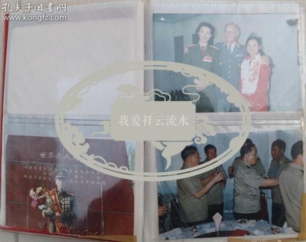 Diary of Yang Chunyi signed by Guan Mucun, Ju Ping, Liu Peng, and all members of the Chinese Women's Volleyball Team
