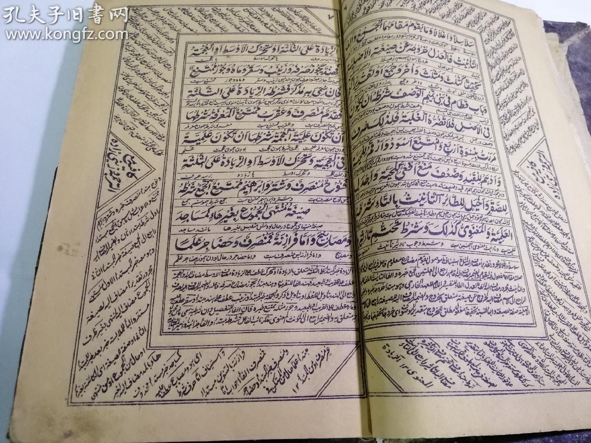 新疆维吾尔文书法艺术在字体设计中的应用研究 - 道客巴巴