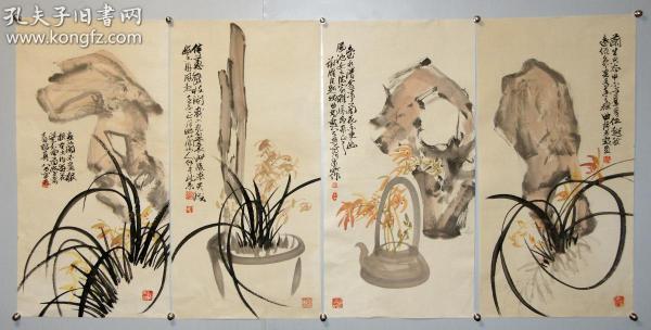 【彭八百】河北邯郸曲周县人 著名国画家  花卉四屏