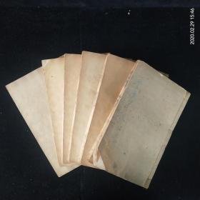 "mk06有""中國科學史上的里程碑""之稱的著作《夢溪筆談》6冊26卷補一卷,明代竹紙木刻,包角在品好"