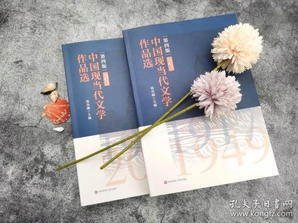 刘慈欣入选《中国现当代文学作品选》:不断吸纳新代表性作品
