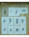 西周铜器铭文(拓片)--袋装十张-D2113