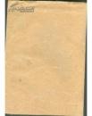 民国36年版【绘图校正相理衡真】星相奇书----十卷一厚册、内有各种命相图四五百图
