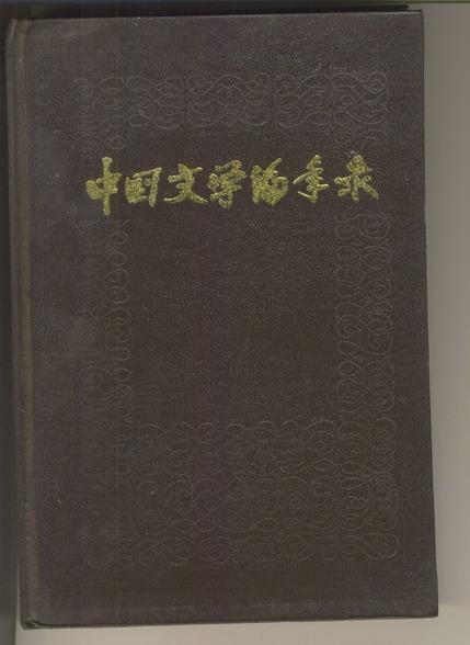 轻巧夺冠同步讲解:数学(必修5)(人教A)