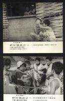 七十--九十年代的电影剧照(黑白照片,规格约15*12厘米)--虾仔擒盗记(6张)