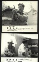 七十--九十年代的电影剧照(黑白照片,规格约15*12厘米)--荒原杀手(8张)