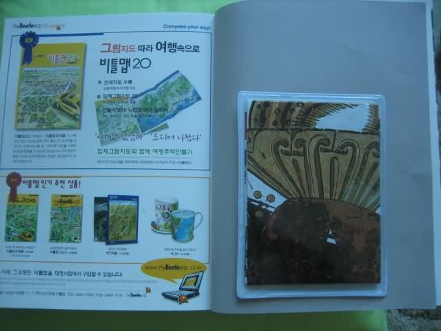 韩国原版书:古代建筑 有书影
