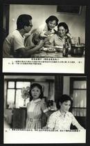 七十--九十年代的电影剧照(黑白照片,规格约15*12厘米)--奇迹会发生吗?(8张)