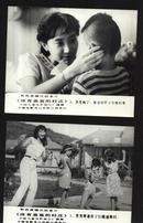 七十--九十年代的电影剧照(黑白照片,规格约15*12厘米)--没有爸爸的村庄(8张)