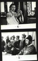 七十--九十年代的电影剧照(黑白照片,规格约15*12厘米)--钟鸣寒山寺(8张)