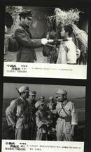 七十--九十年代的电影剧照(黑白照片,规格约15*12厘米)--小骑兵历险记(8张)