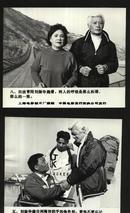 七十--九十年代的电影剧照(黑白照片,规格约15*12厘米)--千里寻梦(8张)