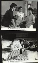 七十--九十年代的电影剧照(黑白照片,规格约15*12厘米)--金色的指甲(一套8张)