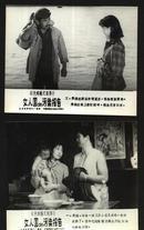七十--九十年代的电影剧照(黑白照片,规格约15*12厘米)--女人国的污染报告(一套8张)