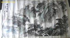 大幅书画《 薛遂 绘 山水 图 》96×172cm 镜片