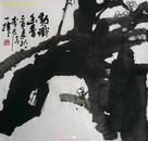 《劲铁幽香》国画---花鸟