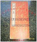 吴骚集     【民国25年初版     中国文学珍本丛书】