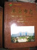 灵宝市志(1988-2000)