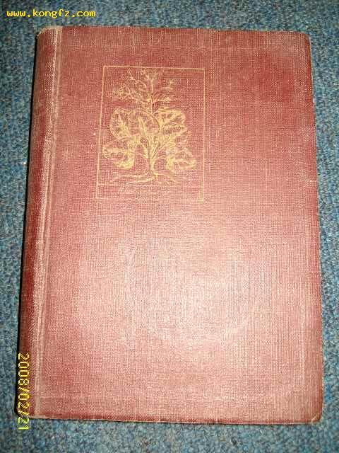 植物学名辞典 1935