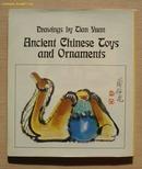 护封精装本 田园画集 中国古代玩具 英文版 1983年初版