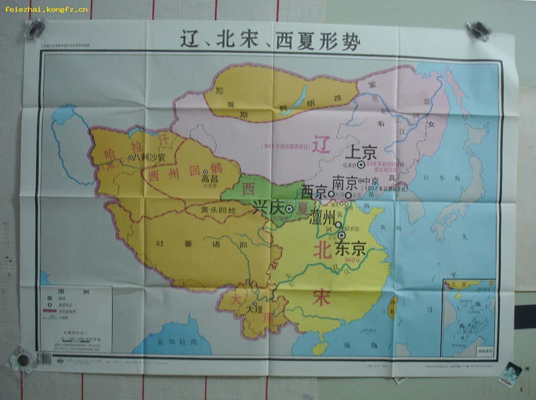 北宋二十三路高清地图