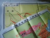 一.淝水之战 东晋和十六国形势图,二.南北朝并立形式图.三,北魏末年各族人民起义图