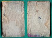大清雍正13年药方手抄本*各种神奇的中医药方几百种及膏药的制作和用法!【本订单为原书的复印件】