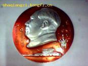 【毛主席像章系列】《天安门广场-华灯、礼花、腾空气球3幅标语图》特大号章!