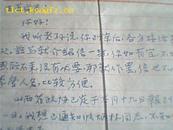 """翟品三信扎(82年)""""阎锡山长官部少将参事翟品三"""""""