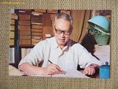 历史学家唐长孺老照片1张(80年上海印刷)