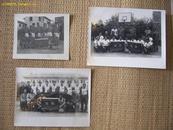 六十年代中科院中南分院武汉办事处老照片3张