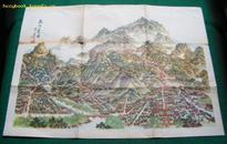 70—80年代出版《泰山一览图》精美漂亮!