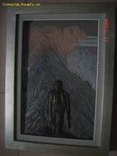 """中央美术学院创作""""从大山中走出---邓小平""""雕塑"""