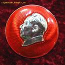 毛主席像章(编号206)